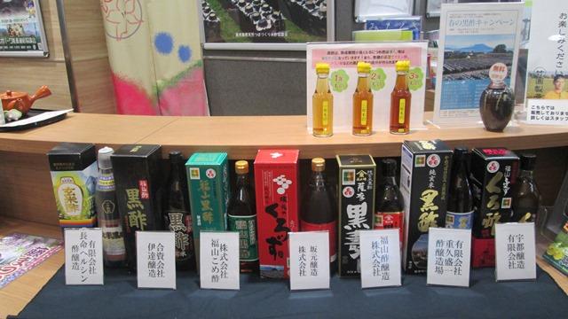 春の黒酢キャンペーン最終日です!