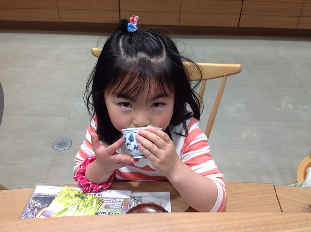 平成28年度の霧島茶