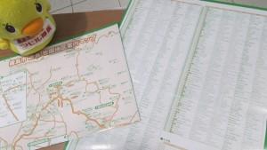 地図を持って出かけませんか?
