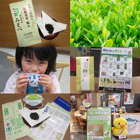 ✿霧島茶 新茶キャンペーン終了しました✿