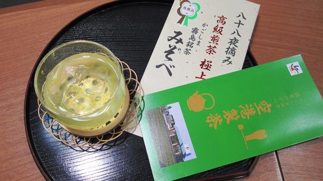 冷茶キャンペーン始まりました!
