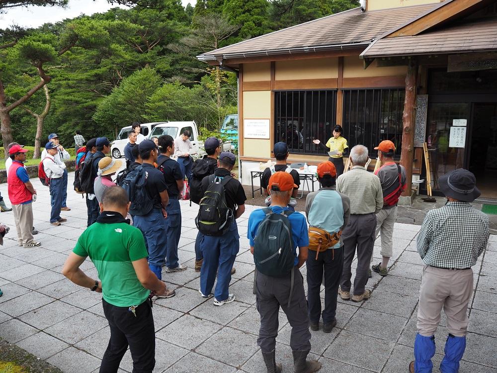 山の日プレイベント「クリーン高千穂河原」が実施されました。