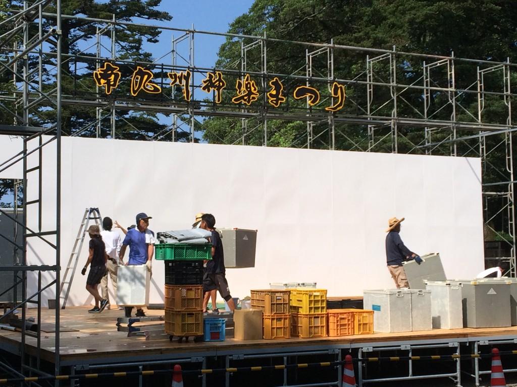 第11回天孫降臨霧島祭(8月20,21日)絶賛準備実施中!