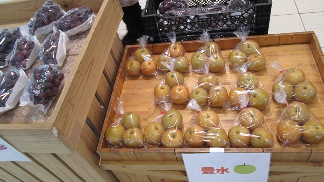 「霧島の旬 秋の果物キャンペーン」最終日です!