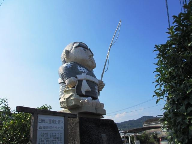 NHK大河ドラマ 平成30年は「西郷どん」