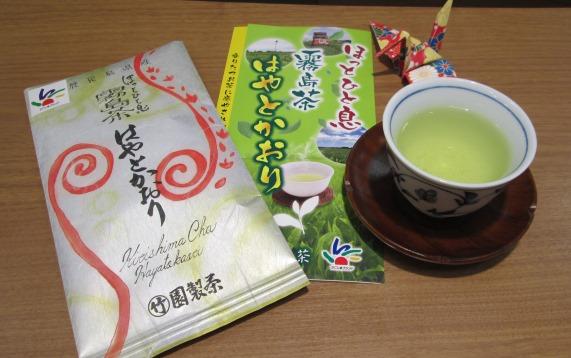 寒い日には温かい霧島茶