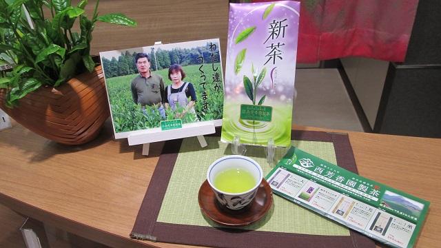 ☆新茶キャンペーン開催中☆