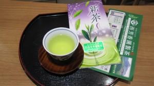 新茶キャンペーン開催中です♪