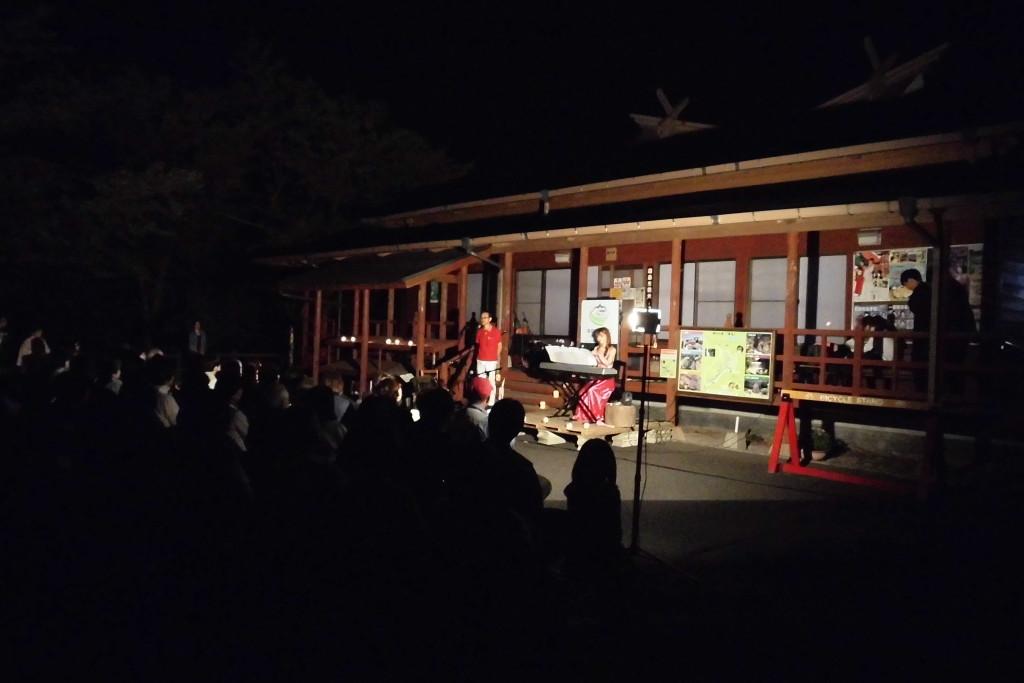 きりしま十五夜コンサートが開催されました。