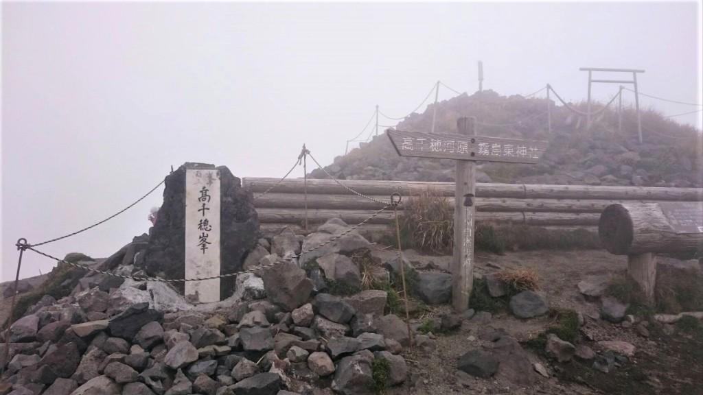 秋の高千穂峰とえびの岳トレッキング☆