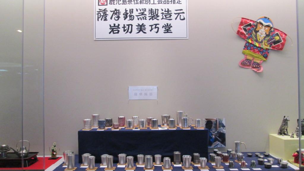 薩摩錫器展◆開催中