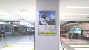 鹿児島空港にも…