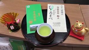 今年も霧島茶でおもてなし致します🍵