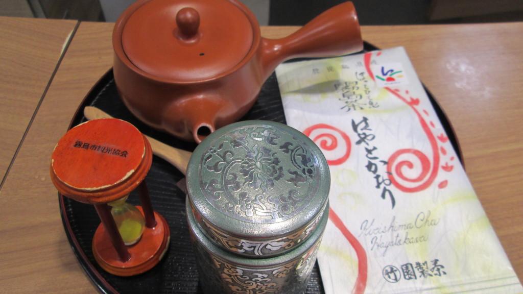 おもてなしコーナーで霧島茶を🍵