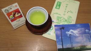 霧島茶いかがですか