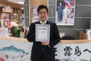 第43回鹿児島広告協会賞を受賞いたしました。