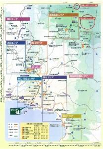 2018,6,28 霧島山(新燃岳)の噴火警戒レベル引き下げについて(お知らせ)for English