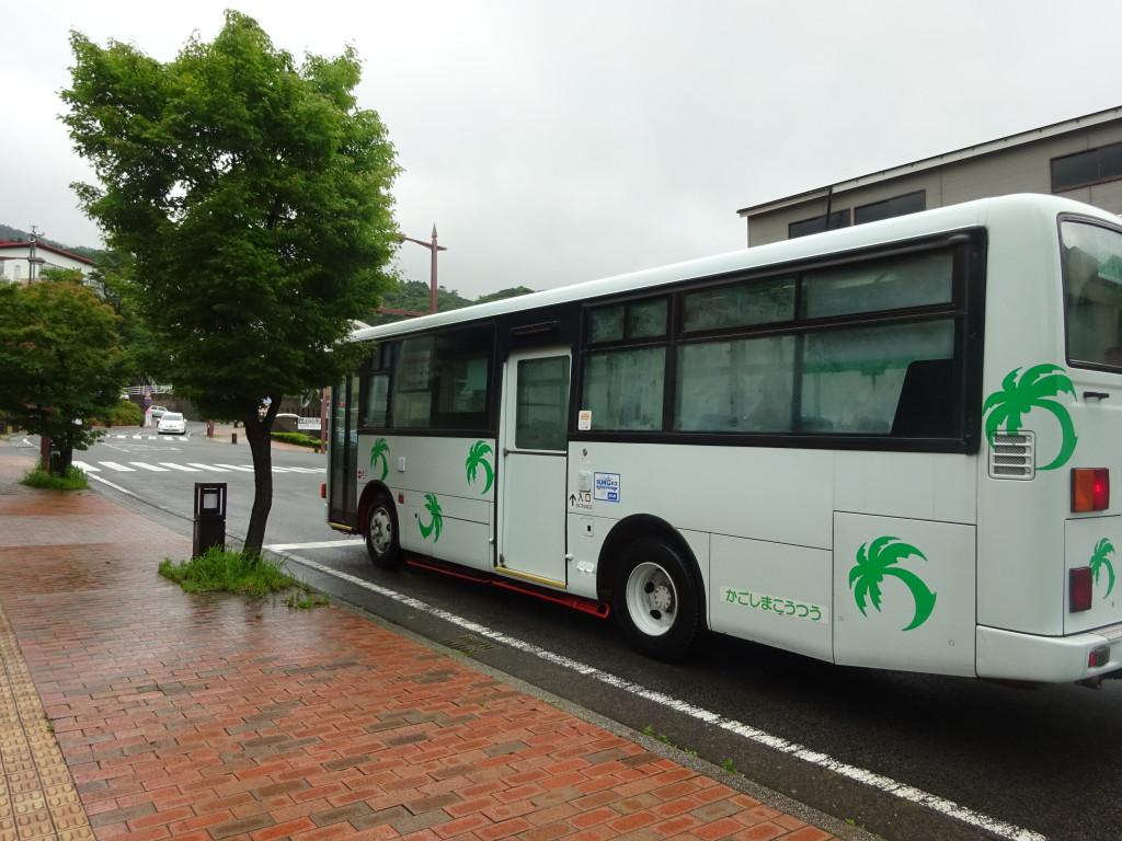 霧島連山周遊バス運行再開のお知らせ