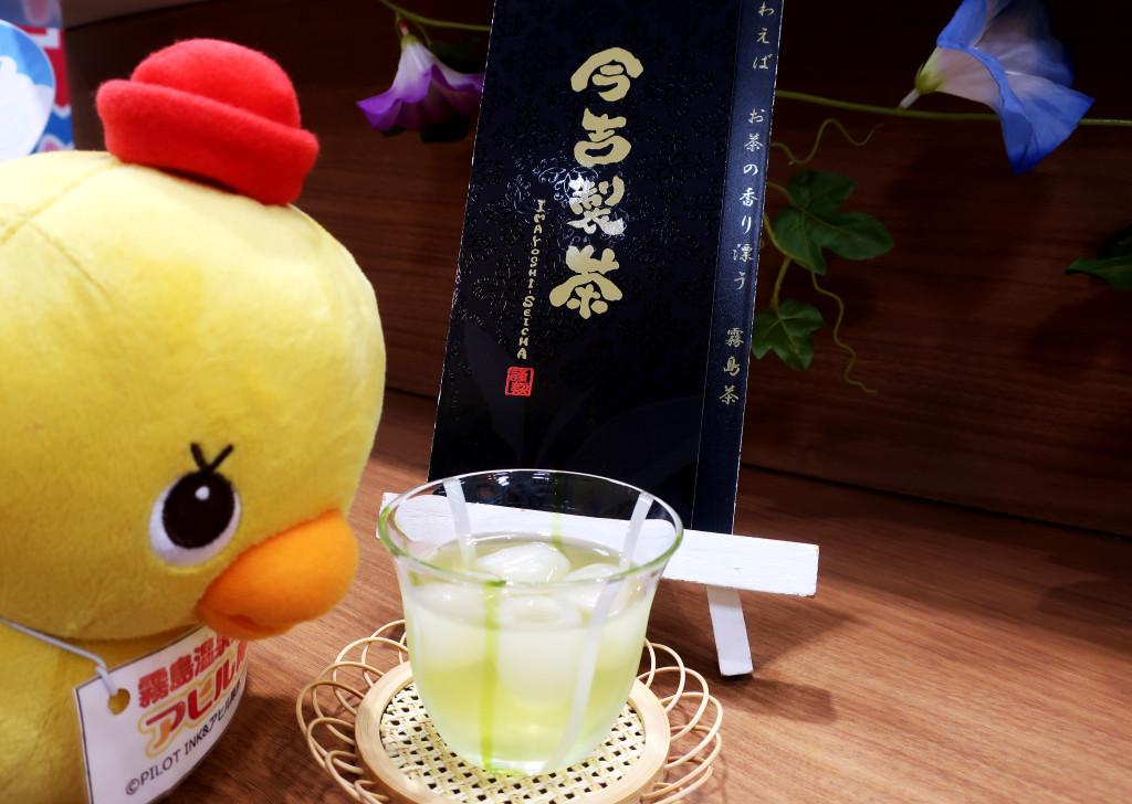 霧島茶のご紹介(^^♪