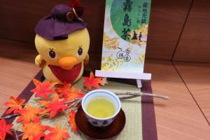 お茶のご紹介(*^^)