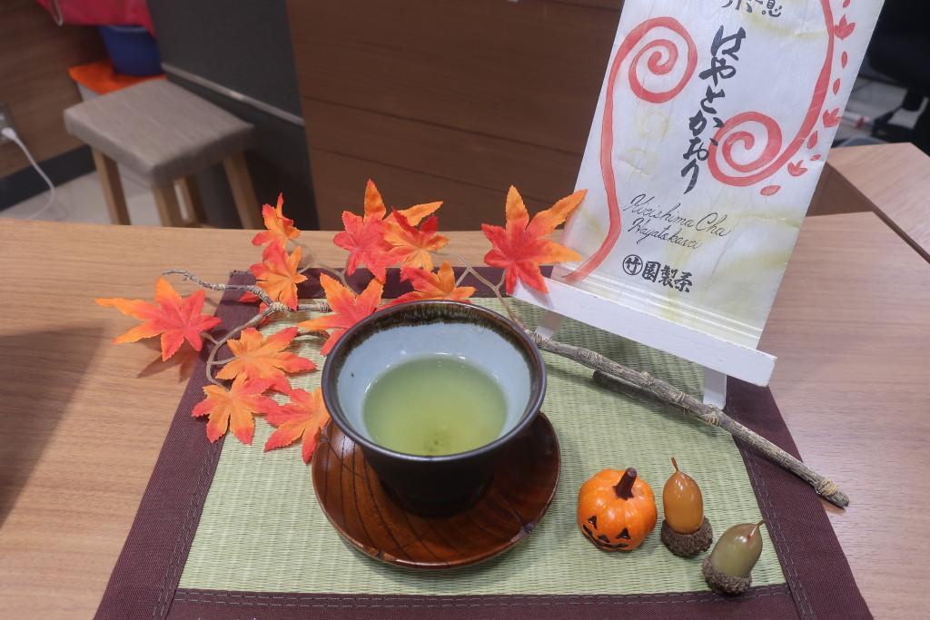 秋にも霧島茶を…🍵