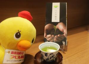 霧島茶の紹介(*'ω' *)