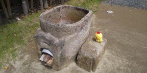 石風呂が(゜.゜)