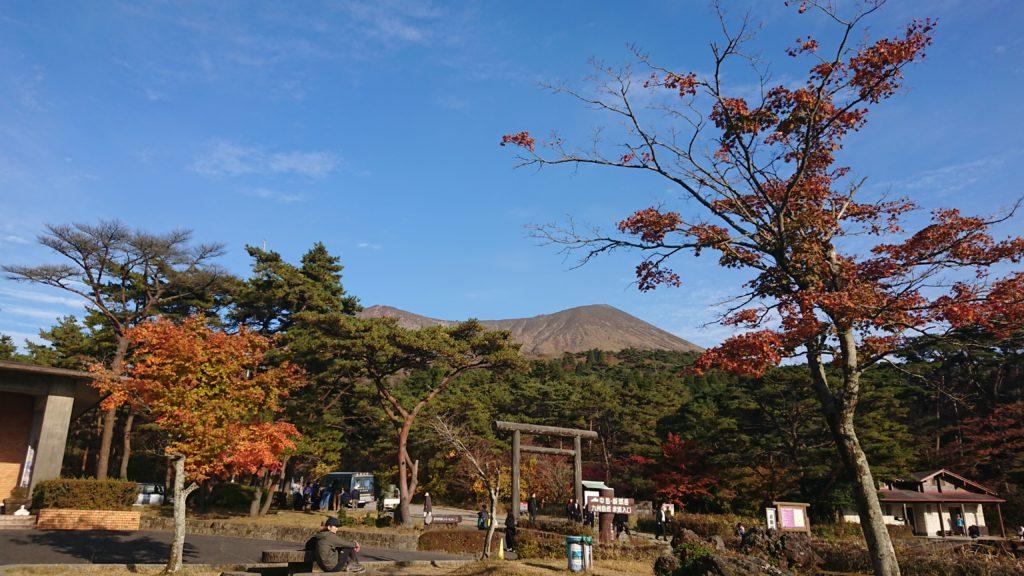 秋の紅葉情報(えびの高原・高千穂河原)