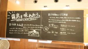 日当山無垢食堂レストランがオープン致しました♪