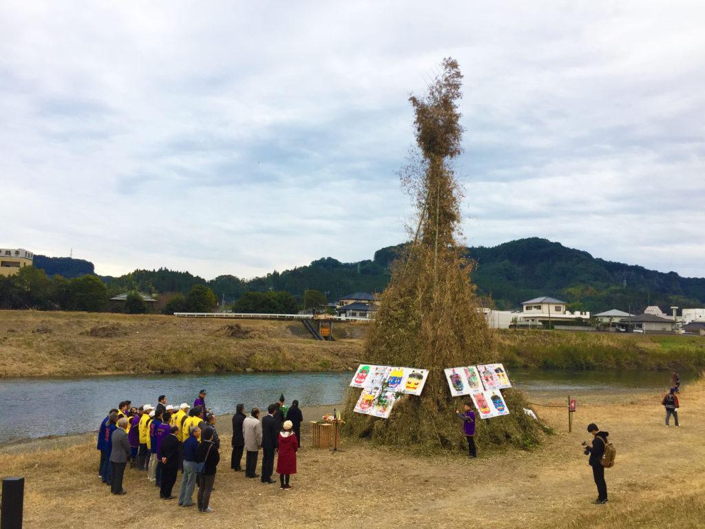 伝統行事『鬼火たき』