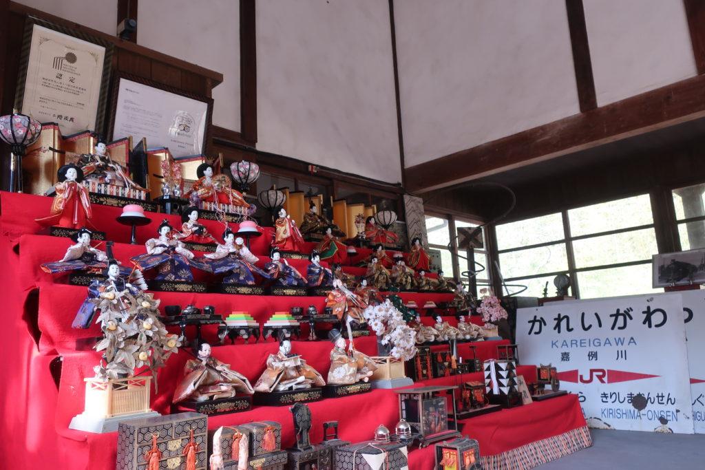 嘉例川駅のひなまつり