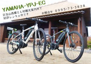 サイクリングを霧島で楽しんでみませんか?